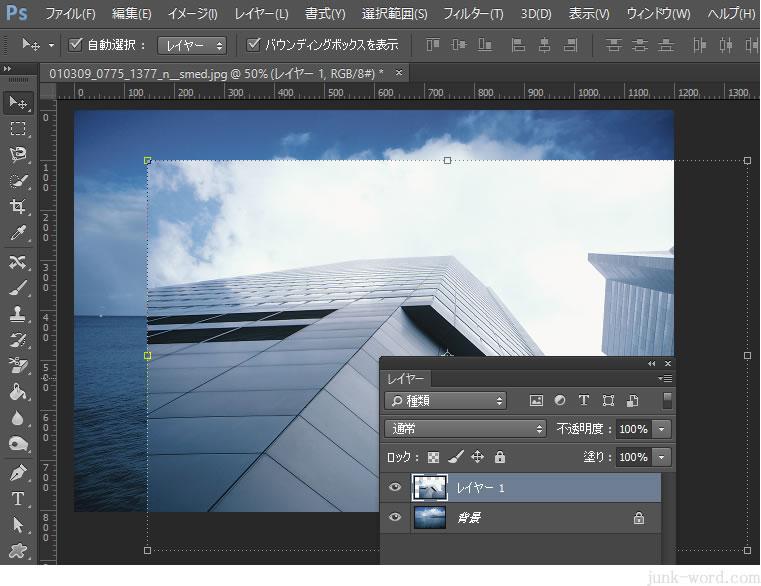 photoshop 同じファイル内にレイヤーが作成され画像がコピーされます