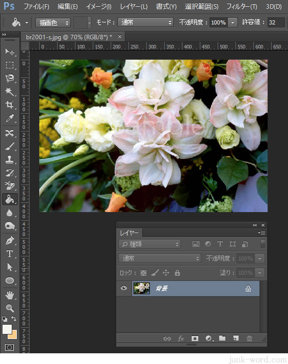 フォトショップCC カンバスサイズを変更して縁取り画像(写真)を作成