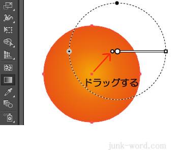 グラデーションガイド(スライダー)をドラッグ 円の中心をずらす