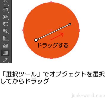 グラデーションガイドが出ない グラデーションツールでドラッグ