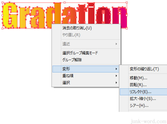 白黒グラデーションで文字を徐々に透明にする方法