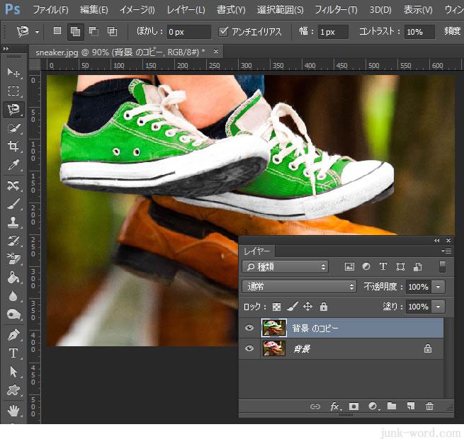photoshop スニーカーの白色と靴底の色を補正