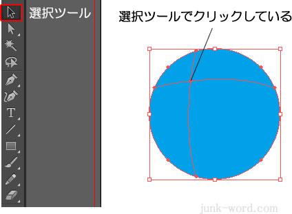 メッシュツールのトラブル グラデーションの色がつかない、変更できない