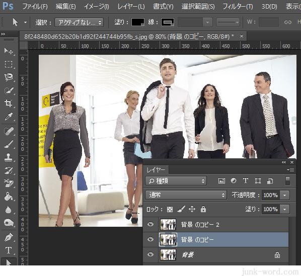 フォトショップCC 画像をモノトーンに加工する方法
