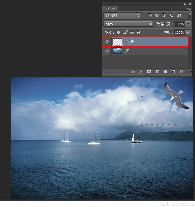 photoshop CC 画像だけを回転させる