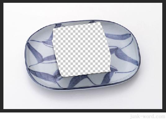 選択範囲を消去 画像の一部を消して透明度を調整