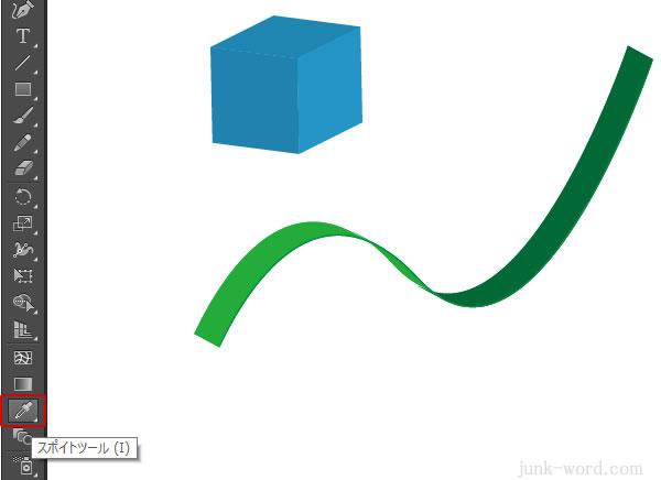 イラストレーターCC スポイトツールの使い方