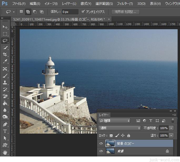 フォトショップCC シャドウ・ハイライトで暗い画像を明るくする方法