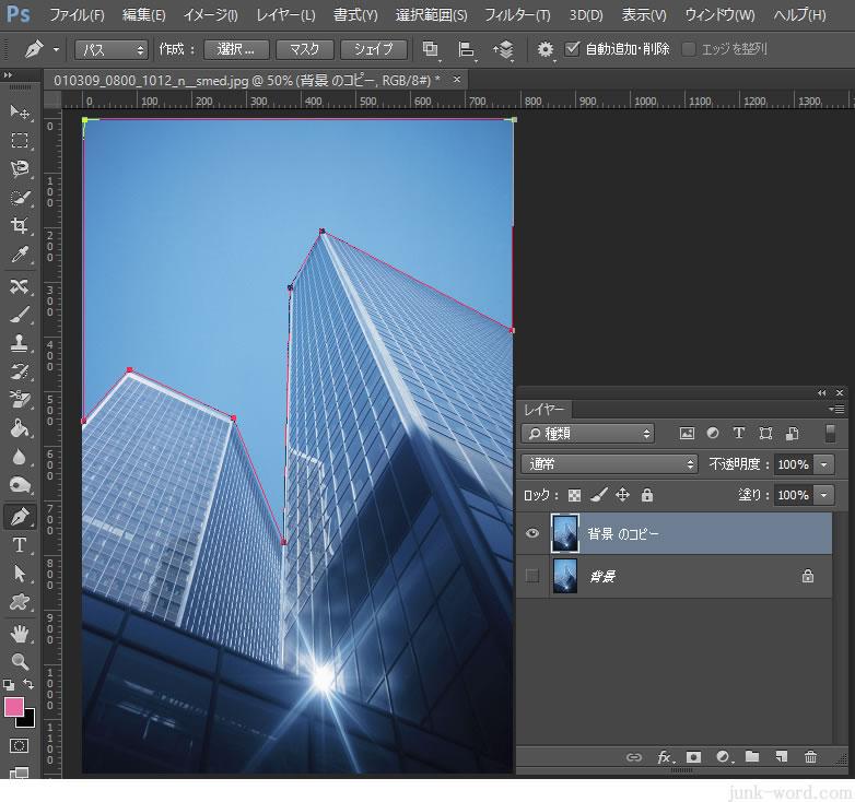 フォトショップCC 「特定色域の選択」で空の色を青くする方法