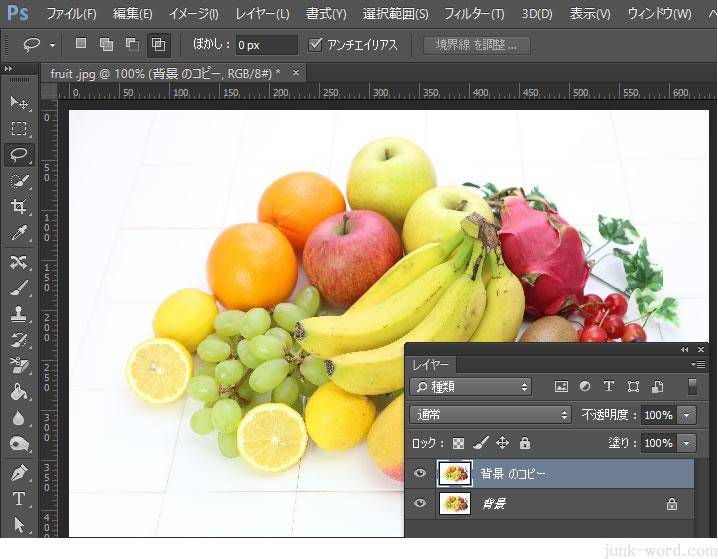 フォトショップCC 写真の色を明るく鮮やかに補正する方法