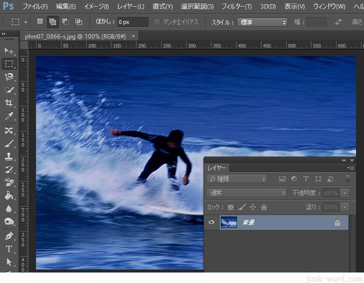 フォトショップCC 縮小した画像を拡大しても画質が劣化しないスマートオブジェクト