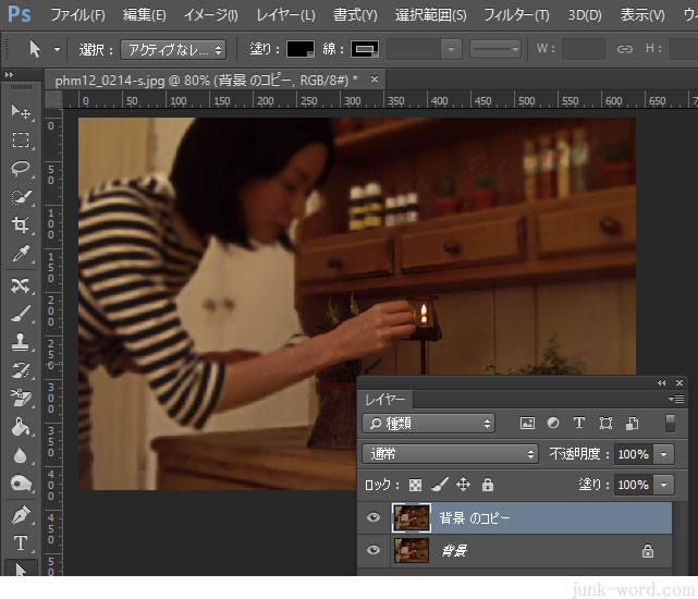 photoshop スマートシャープでピンボケを補正 完成