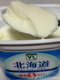 ヨーグルト栄養価
